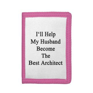 私は私の夫が最も最高のな建築家になるのを救済します