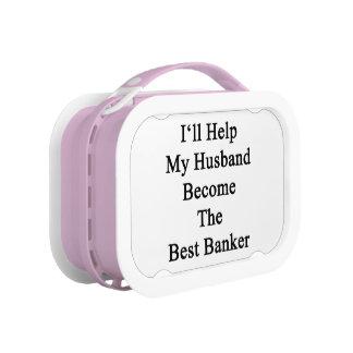 私は私の夫が最も最高のな銀行家になるのを救済します ランチボックス