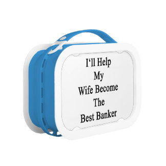 私は私の妻が最も最高のな銀行家になるのを救済します ランチボックス