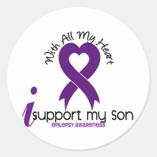 私は私の息子の癲癇を支えます ラウンドシール