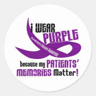 私は私の患者ののための紫色を」記憶33身に着けています ラウンドシール