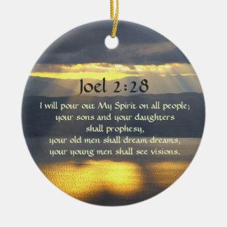 私は私の精神Joelを2 28の聖書の詩注ぎます セラミックオーナメント