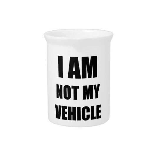 私は私の車ではないです ピッチャー