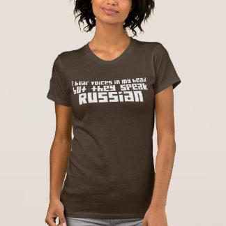 私は私の頭部の声を聞きます Tシャツ
