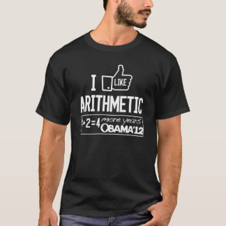 私は算術Tシャツを好みます Tシャツ