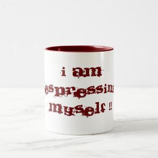 私は自分自身をespressing!! ツートーンマグカップ