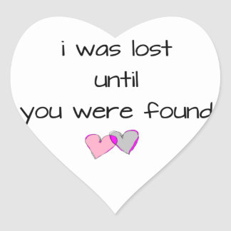私は見つけられたまで失った ハートシール