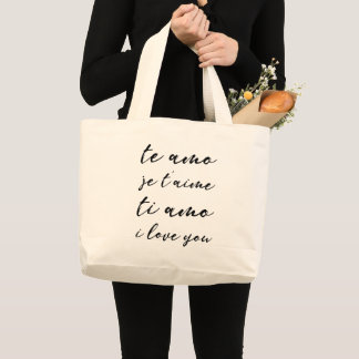 私は言語トート愛します ラージトートバッグ