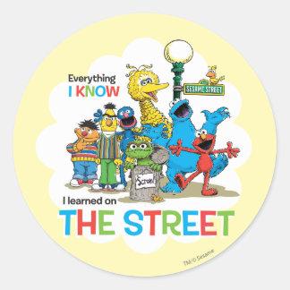 私は通りで学びました ラウンドシール