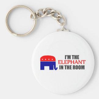私は部屋の象です キーホルダー