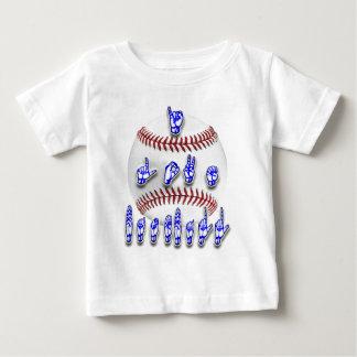 私は野球-手話--を愛します ベビーTシャツ