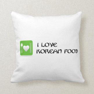 私は韓国の食糧-緑--を愛します クッション