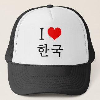 私は韓国を愛します キャップ