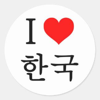 私は韓国を愛します ラウンドシール