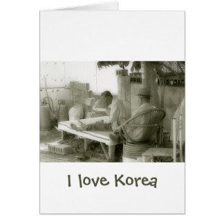 私は韓国プロダクトを愛します カード