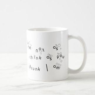 私は飲まれる私あると同時にように考えますありません コーヒーマグカップ