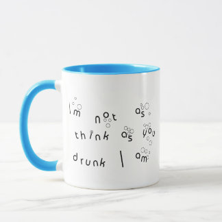 私は飲まれる私あると同時にように考えますありません マグカップ