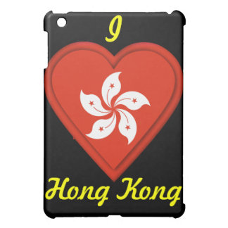 私は香港を愛します iPad MINIケース