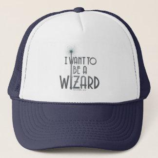私は魔法使いになりたいと思います キャップ