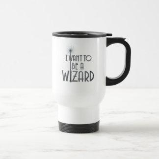 私は魔法使いになりたいと思います トラベルマグ
