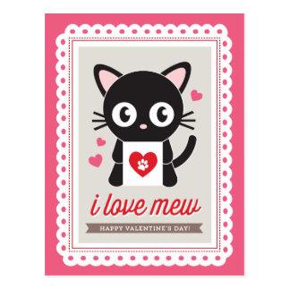 私は鳴きます愛します! Origamiによってバレンタインの郵便はがきを印刷します ポストカード