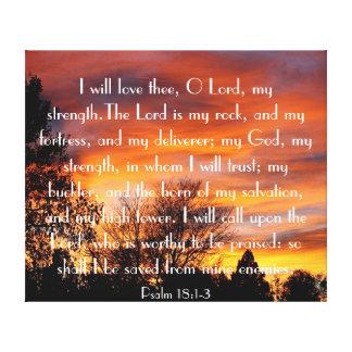 私は18:1 - 3 Oの主の聖書の詩の賛美歌の愛します キャンバスプリント