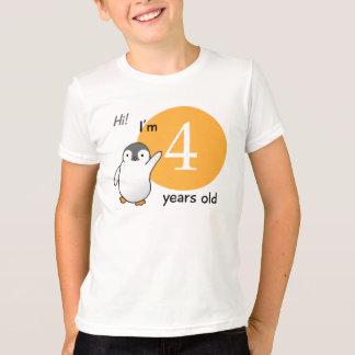 私は4歳です Tシャツ