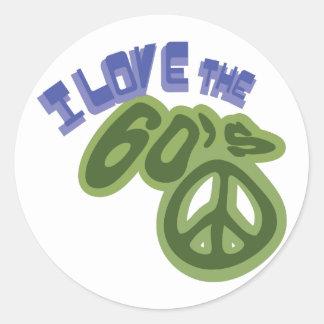 私は60年代を愛します ラウンドシール