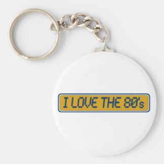 私は80年代を愛します キーホルダー