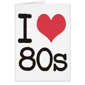 私は80sプロダクト及びデザインを愛します! カード