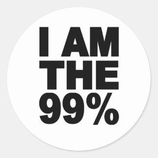 私は99%才です(ウォールストリートを占めて下さい) ラウンドシール