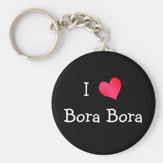 私はBora Boraを愛します キーホルダー