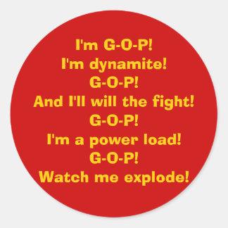 私はG-O-Pです! ラウンドシール