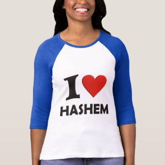 私はHashemを愛します Tシャツ