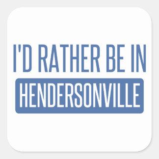 私はHendersonvilleにむしろいます スクエアシール