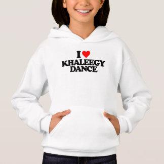 私はKHALEEGYのダンスを愛します