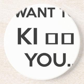 私はKI_の_にほしいと思います コースター