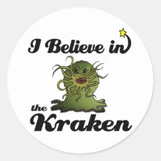 私はkrakenで信じます ラウンドシール