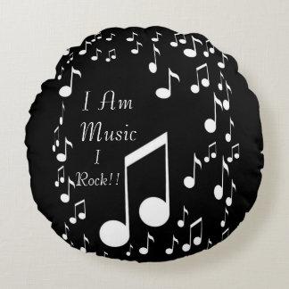 私はMusic_です ラウンドクッション
