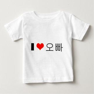 私はoppa.pngを愛します ベビーTシャツ