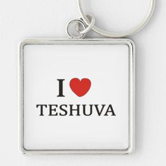 私はTESHUVA NYを愛します キーホルダー