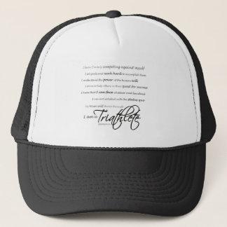 私はTriathlete -原稿です キャップ