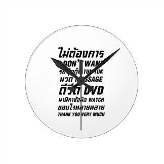 私はTUK TUKのマッサージDVDの腕時計が感謝していしていますほしいと思いません ラウンド壁時計