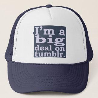 私はTumblrの大事です キャップ