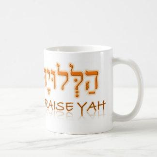 私はYAHのマグを賞賛します コーヒーマグカップ