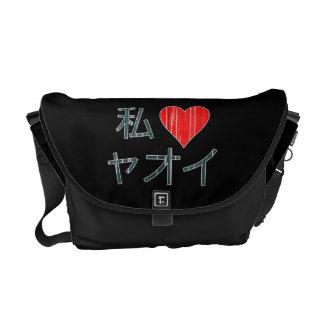私はYaoiを愛します メッセンジャーバッグ