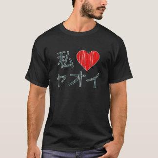 私はYaoiを愛します Tシャツ