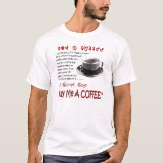 私をコーヒーワイシャツ買って下さい Tシャツ