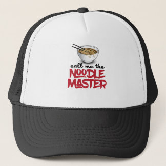 私をヌードルのマスター-おもしろいなラーメンヌードルと電話して下さい キャップ