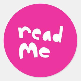 私を読んで下さい ラウンドシール